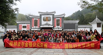 NSG Group celebrates International Womens Day 2019 in China